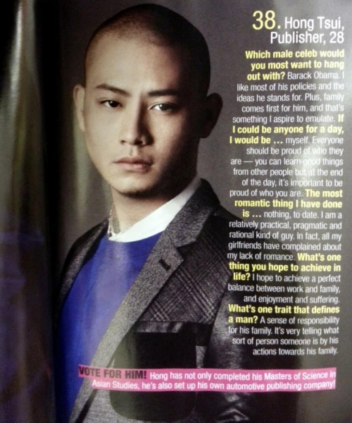 CLEO Magazine - Hong Tsui