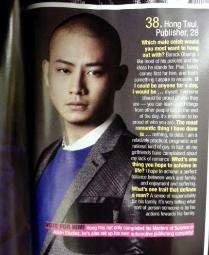 CLEO Magazine - Hong Tsui.jpg