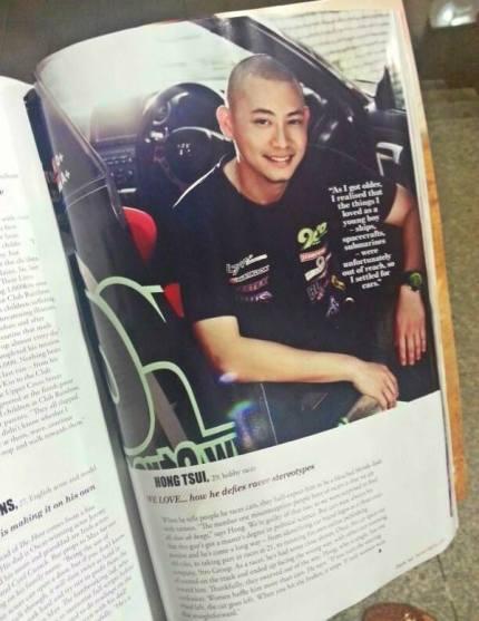 Her World Singapore Magazine - Hong Tsui.jpg
